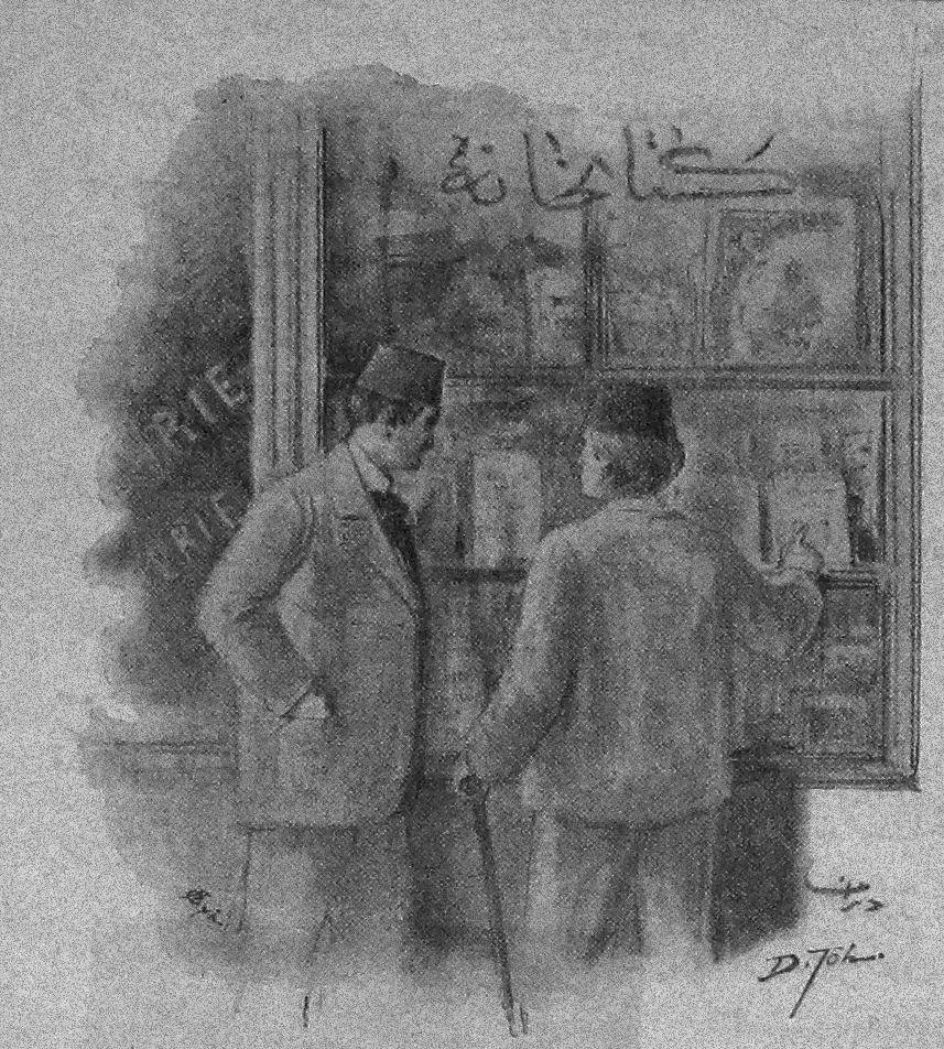 Ilustrim samiu2