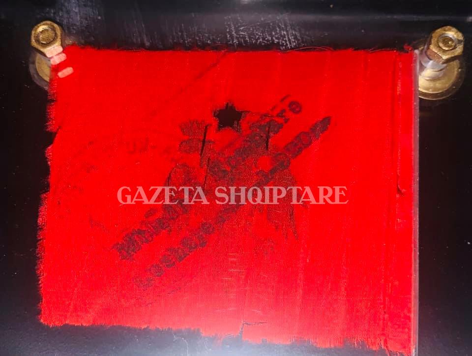 Një nga modelet e flamujve për Kongresin e Lushnjes, koleksioni i Olti Muzakës