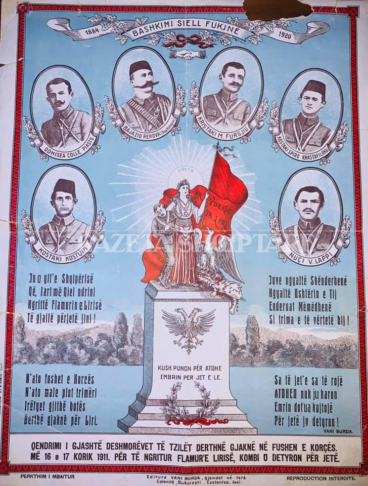 Një poster propagandistik kombëtar, i prodhuar më 1920 nga patrioti Vani Burda në Bukuresht koleksioni i O.Muzakes