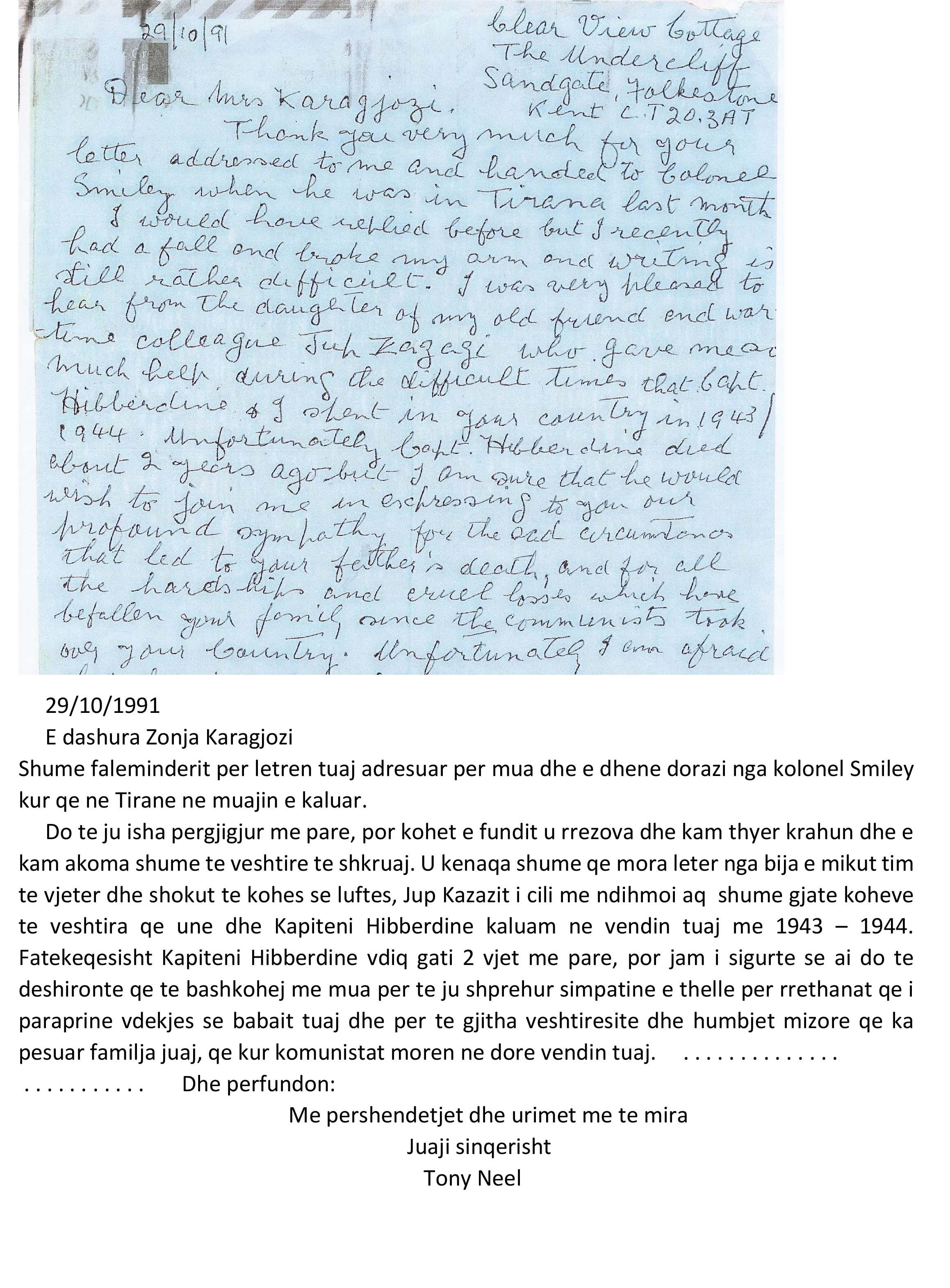 Microsoft Word - Letra Kol Neel-1991-angl e shqip